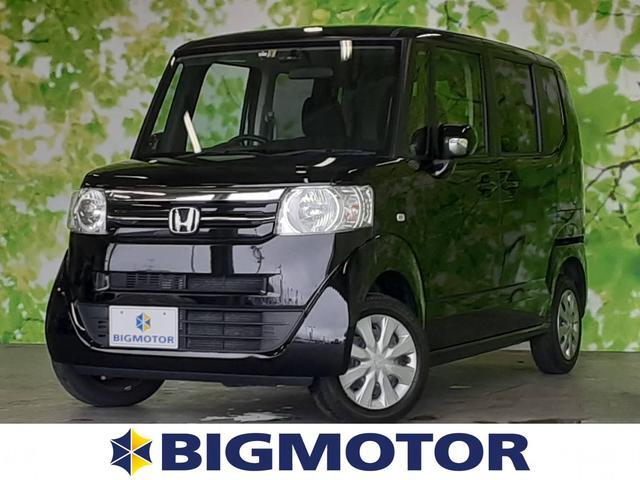 ホンダ N-BOX G 4WD&シートヒーター プッシュスタート 電格ミラー