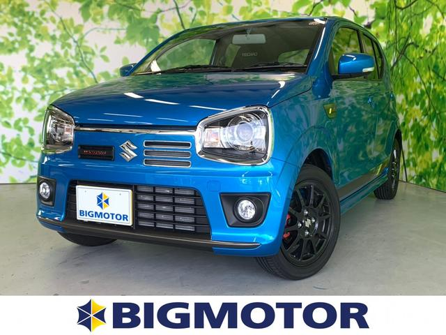 スズキ ベースグレード 4WD ナビ フルセグTV ETC