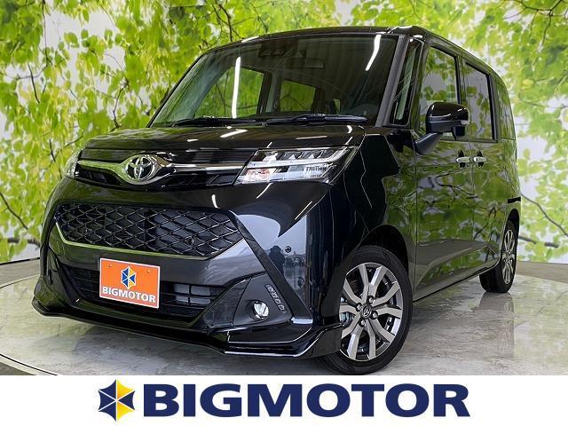 トヨタ カスタムG-T 登録済み未使用車 取説 保証書 LED