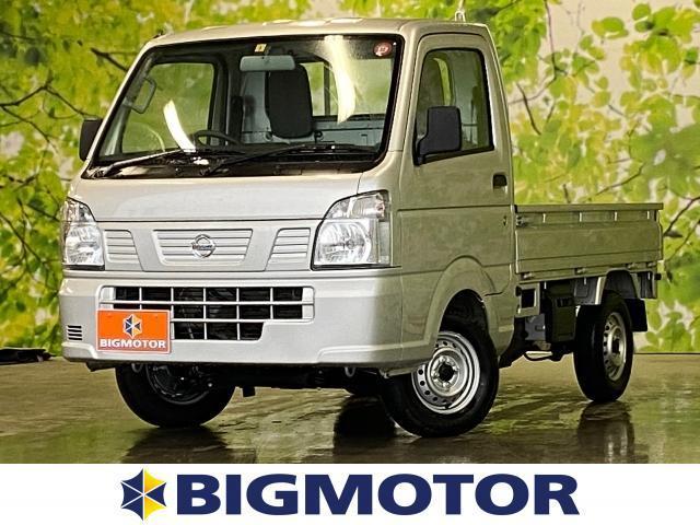 積載量350kg 三方開 ABS AT ヘッドライトレベライ