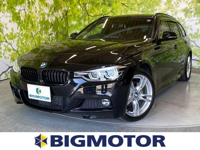 BMW 320dツーリング Mスポーツ アルミホイール ETC