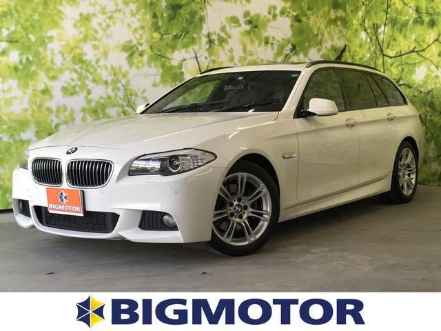 BMW 528iツーリング Mスポーツパッケージ ETC サンルーフ