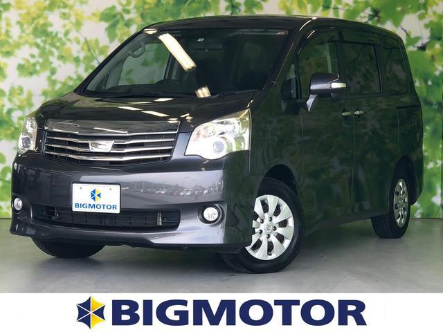 トヨタ X スマートエディション 盗難防止システム バックモニター