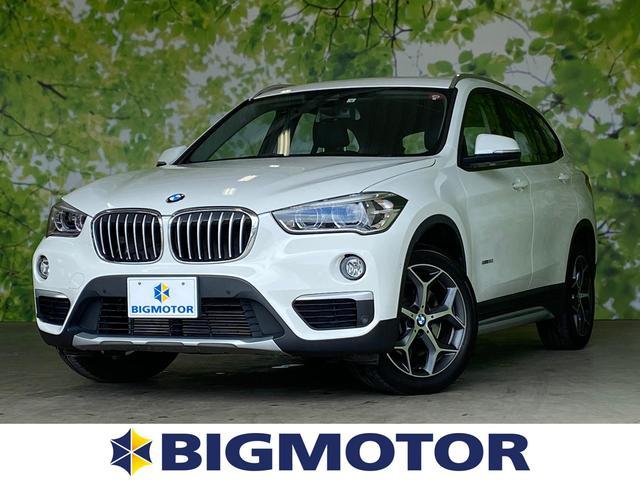 「BMW」「X1」「SUV・クロカン」「茨城県」の中古車