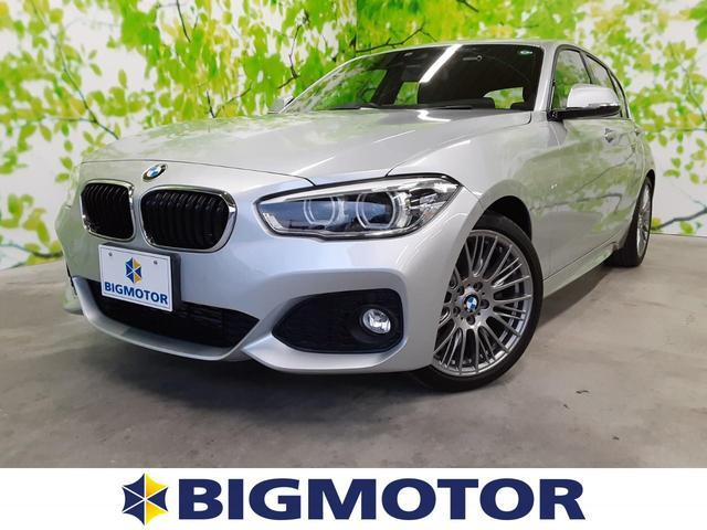 BMW 118i Mスポーツ 純正ナビ/レザーシート バックモニター