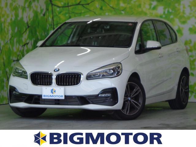 BMW 218dアクティブツアラースポーツ ドラレコ 盗難防止装置