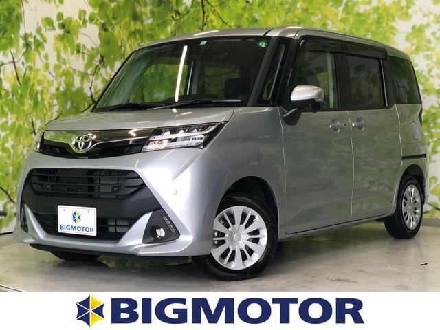 トヨタ G 修復歴無 ワンオーナー LEDライト キーレス ETC