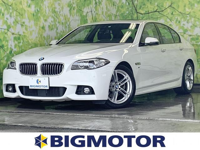 BMW 523i Mスポーツ 盗難防止システム バックモニター