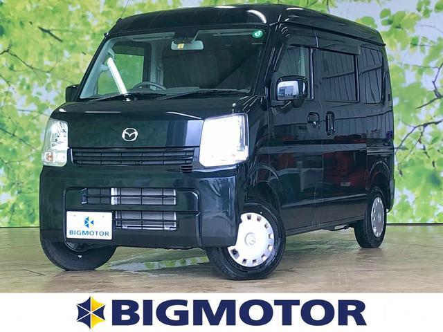マツダ 4WDバスター キーレス 4WD/RBS/UVカットガラス