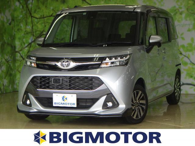 トヨタ カスタムG_S 衝突安全装置 ABS 盗難防止システム