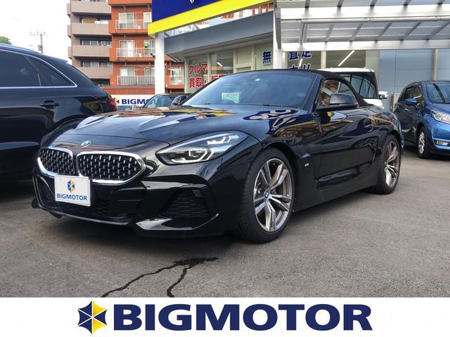 BMW sDrive20i_Mスポーツ 衝突安全装置 ETC