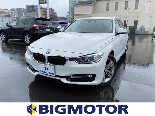 BMW 320i xDriveスポーツ ドラレコ 盗難防止装置