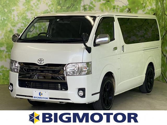 トヨタ ロングスーパーGLダークプライム 純正ナビ/バックモニター