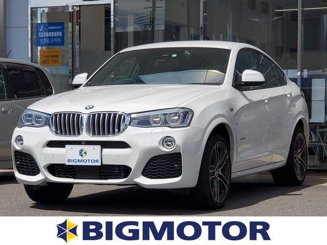 「BMW」「X4」「SUV・クロカン」「京都府」の中古車