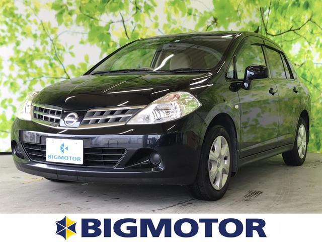 日産 ティーダラティオ 15M 純正ナビ・フルセグTV・EBD付ABS・パワステ