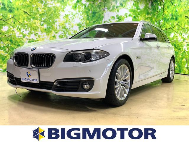 BMW 5シリーズ 528iツーリングラグジュアリー ナビ/フルセグ HDDナビ