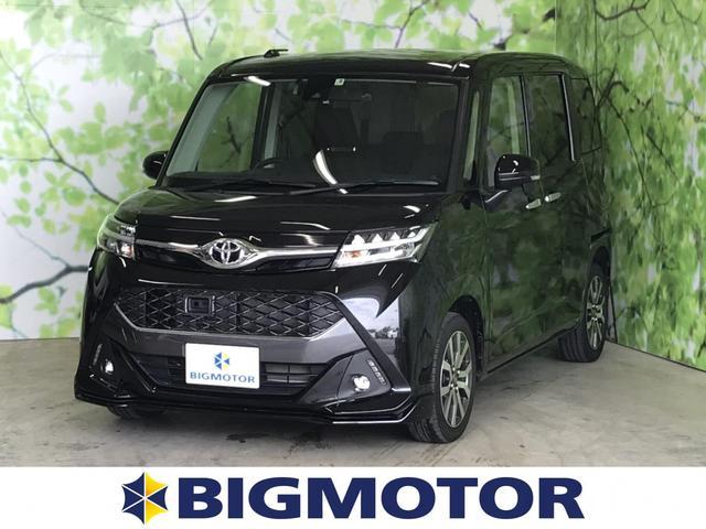 トヨタ カスタムG-T ターボ&両側電動&純正ナビ バックモニター