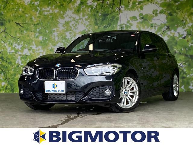 BMW 118d Mスポーツ 盗難防止システム アイドリングストップ