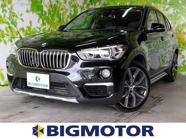 BMW sDrive18i_xラインハイラインパッケージ