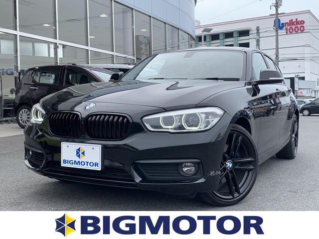 BMW 118i 修復歴無 禁煙車 純正HDDナビ ターボ ETC
