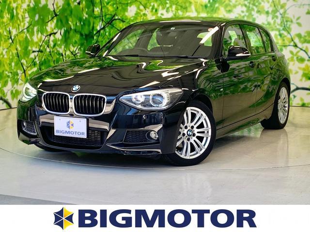 BMW 1シリーズ 116i Mスポーツ 修復歴無 キーレス 純正HDDナビ