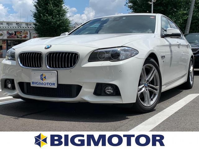 BMW 5シリーズ 528i Mスポーツ ナビ バックカメラ ワンオーナー