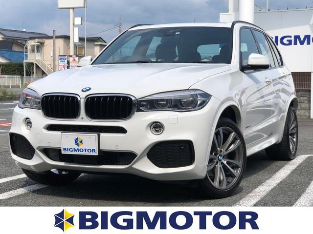 BMW xDrive35d Mスポーツ メーカーナビ 禁煙車 ETC