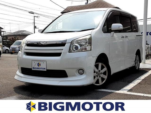 ノア(トヨタ) S Gエディション 中古車画像