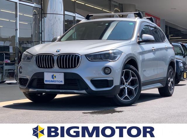 BMW X1 sDrive18i_xライン