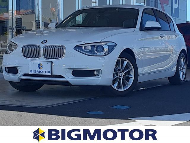 BMW 116i スタイル HDDナビ アルミホイール ETC 取扱説明書 ヘッドライト:LED エアコン・クーラー キーレス