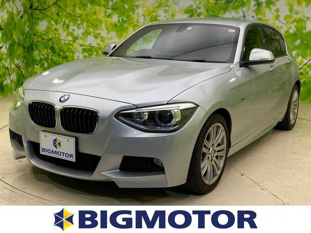 BMW 1シリーズ 120i Mスポーツ HDDナビ アルミホイール ETC 記録簿・整備手帳 保証書 取扱説明書 ヘッドライト:HID エアコン・クーラー キーレス