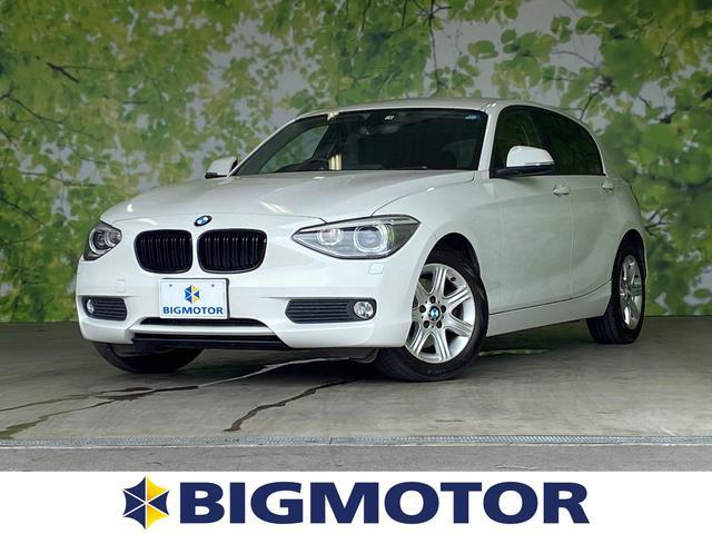 BMW 116i アルミホイールヘッドランプHIDアイドリングストップパワーウインドウオートエアコン2列目シート形状分割可倒パワーステアリング定期点検記録簿取扱説明書・保証書