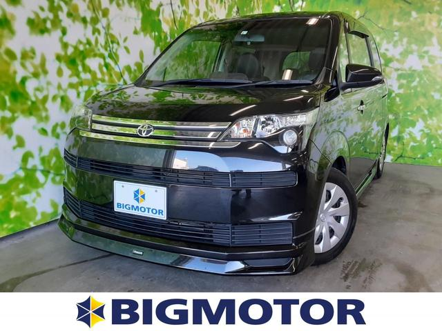 トヨタ G シフトAT 衝突安全装置 横滑り防止装置 盗難防止システム ETC ナビ TV Bluetooth接続 ワンオーナー 4WD アルミホイール ヘッドランプ HID
