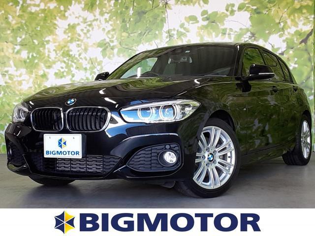 BMW 118d Mスポーツ 衝突安全装置 車線逸脱防止支援システム 横滑り防止装置 盗難防止システム 社外 HDDナビ DVD Bluetooth接続 ワンオーナー アイドリングストップ キーレスエントリー アルミホイール