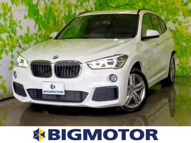 BMW xDrive 20i Mスポーツ アルミホイールルーフレールヘッドランプ種類HIDアイドリングストップシステムパワーウインドウエンジンスタートボタンキーレスエントリーオートエアコン2列目シート形状分割可倒