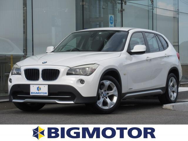 BMW X1 sDrive 18i アルミホイール純正17インチヘッドランプHIDパワーウインドウエンジンスタートボタンオートエアコンパワステ定期点検記録簿禁煙車取扱説明書・保証書ユーザー買取車エアバッグ