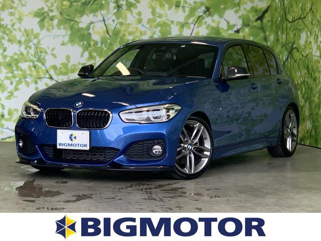 BMW 118d Mスポーツ アルミホイールヘッドランプLEDアイドリングストップパワーウインドウキーレスオートエアコン2列目シート形状分割可倒パワステ定期点検記録簿 衝突安全装置 社外HDDナビ