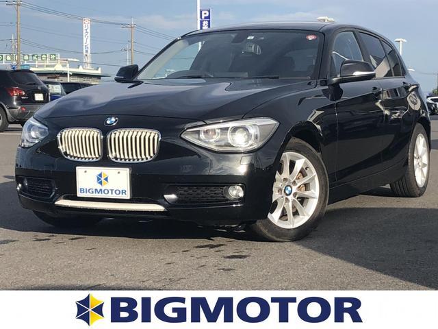 BMW 1シリーズ 116i スタイル HDDナビ アルミホイール 記録簿・整備手帳 保証書 取扱説明書 1オーナー スペアキー ヘッドライトLEDエアコン・クーラー キーレス