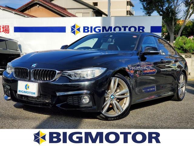 BMW 420iグランクーペMスポーツ