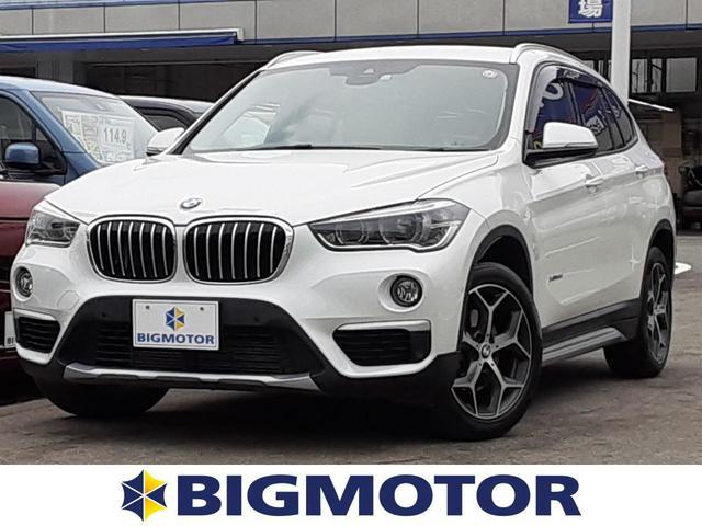 BMW xDrive 18d xライン 衝突安全装置 車線逸脱防止支援システム 横滑り防止装置 盗難防止システム パーキングアシスト 自動操舵 バックモニター ETC 社外 HDDナビ TV ルーフレール 禁煙車