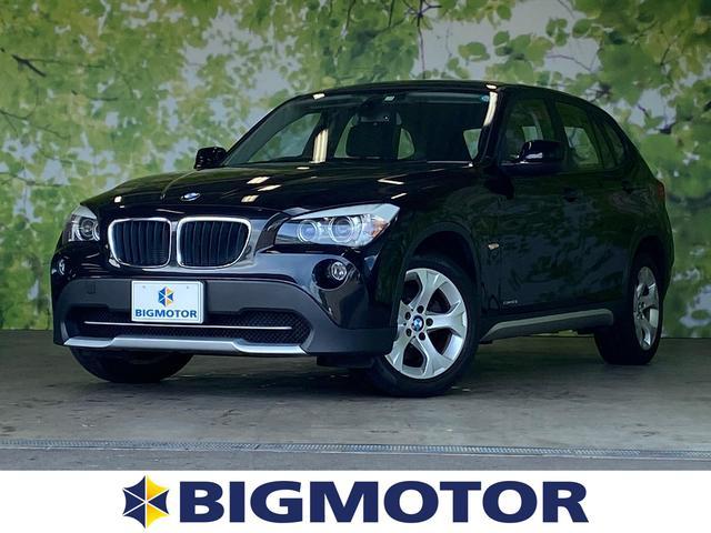 BMW sDrive 18i 横滑り防止装置 盗難防止システム ETC 社外 HDDナビ ワンオーナー エアバッグ アルミホイール ヘッドランプ HID キーレス パワーステアリング