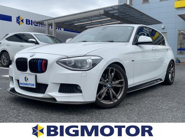 BMW 116i Mスポーツ 駆動FRアルミホイールヘッドランプHIDアイドリングストップパワーウインドウ  オートエアコン2列目シート形状分割可倒パワステオートライト定期点検記録簿禁煙車 取扱説明書・保証書