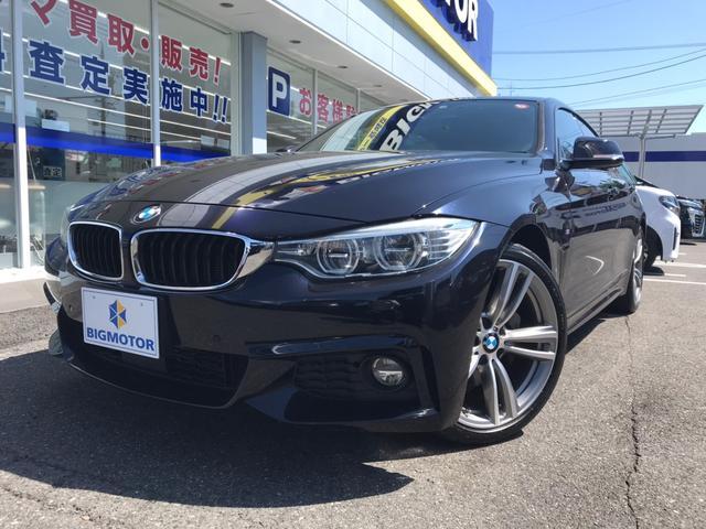 BMW 435iグランクーペMスポーツ