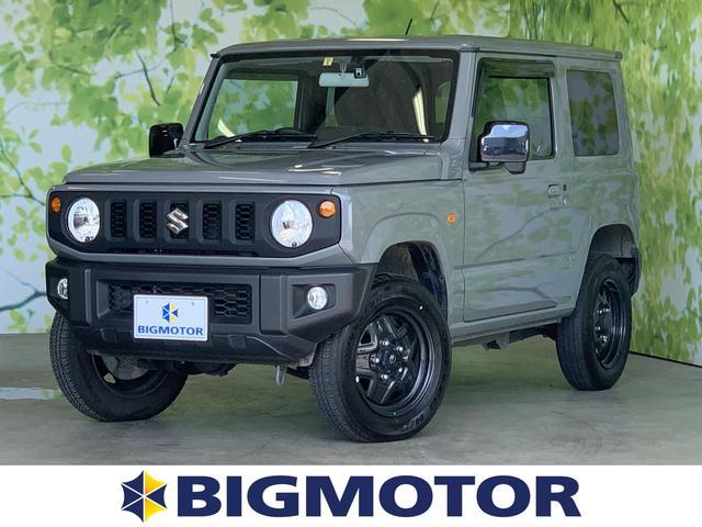 スズキ XL 4WD・ターボ・ディスプレイオーディオ