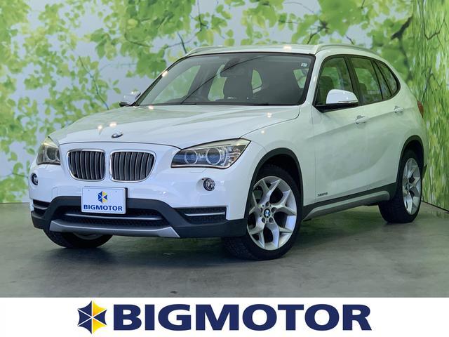BMW X1 xDrive20i_xライン メーカーナビ ハーフレザーシー