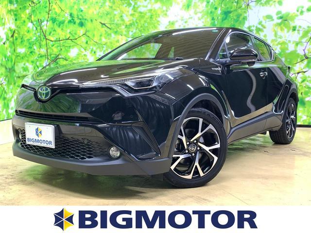 トヨタ G LEDエディション ヘッドランプLEDアイドリングストップエンジンスタートボタンオートエアコンシートヒーター前席2列目分割可倒シートハーフレザーパワステワンオーナー 取扱説明書・保証書ユーザー買取車