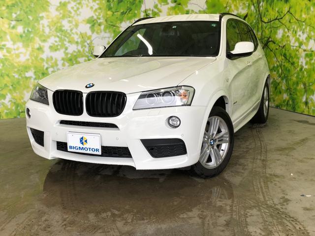 BMW xDrive20i_Mスポーツパッケージ