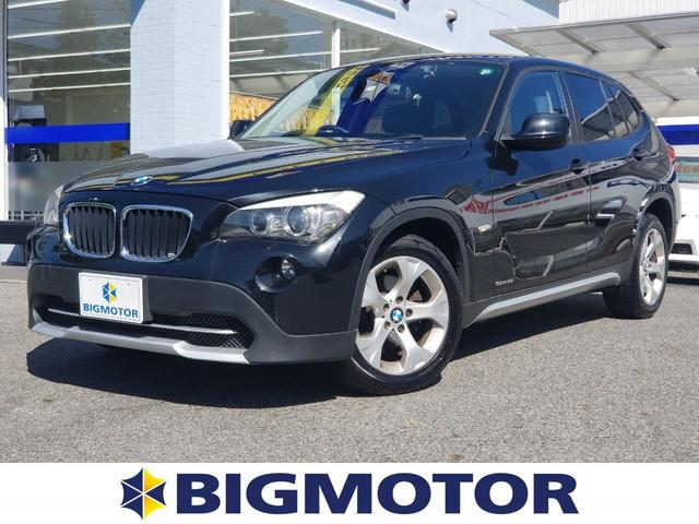 BMW X1 sDrive18i 純正ナビ
