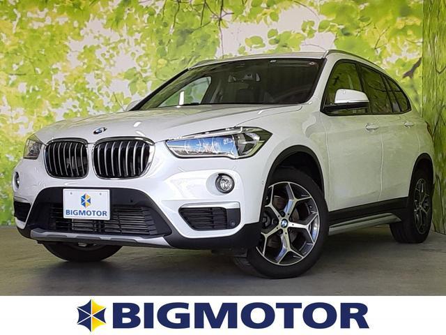 BMW xDrive 18d xライン 修復歴無 車線逸脱防止支援システム パーキングアシスト バックモニター 社外 10インチ HDDナビ ルーフレール ワンオーナー アルミホイール ヘッドランプ LED