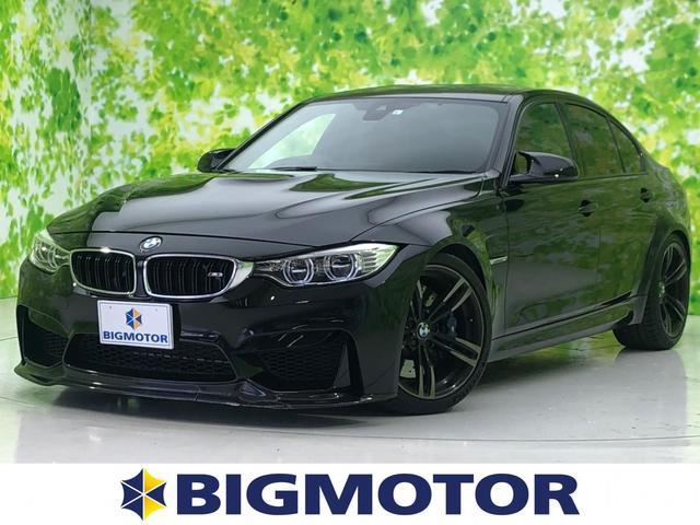 BMW M3 M3セダン メーカーナビ/パドルシフト